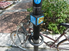 Parking meter with bike parking